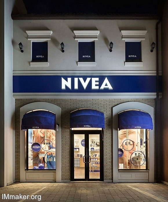 让人耳目一新的妮维雅NIVEA罗马尼亚门店