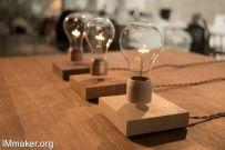 磁悬浮梦幻照明灯泡