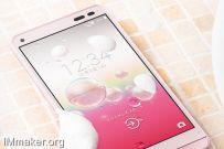 可用肥皂冲洗的智能手机