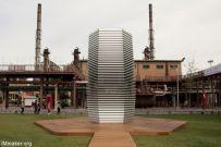 空气净化器要做到这么大,才能治理好北京的雾霾