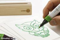隐形的神奇画笔