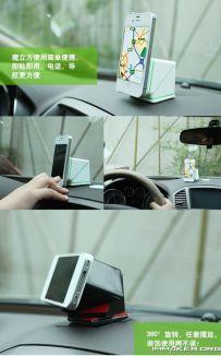 魔立方车载便携式旋转手机支架