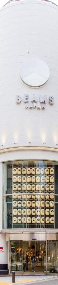 日本东京Beams Japan零售商店空间创意设计