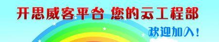 2014年8月22日 - 开思网精彩内容推荐