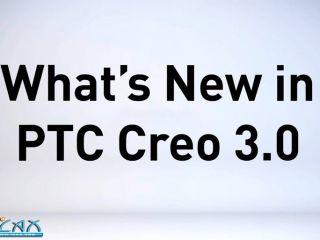 PTC Creo 3.0正式发布,新功能介绍视频汇集,中文字幕版,大家抢先观看!