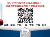 SOLIDWORKS Electrical 使用技巧:如何修复损坏的SOLIDWORKS Electrical图纸文件
