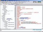 PTC Arbortext Editor 6.1 更改主题中的标注