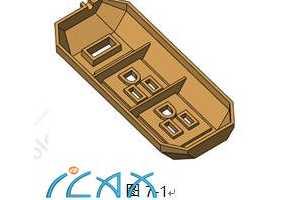 [SolidWorks基础建模] 07.抽壳和筋