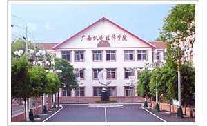 广西机械高级技工学校应用CimatronE&GibbsCAM软件,提升学校的知名度和学生的实际操作 ...