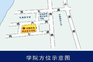 "Cimatron中国公司将于8月1日-15日在安徽举办""现代创新制造CimatronE暑期高级五轴培训 ..."