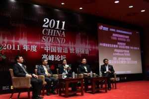 """2011年度""""中国智造•世界强音""""盛典落幕"""