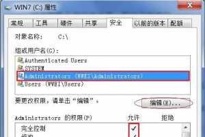 PowerINSPECT/OMV软件安装有什么要求?