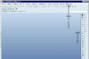 ProENGINEER EMX 6.0软件安装图文教程