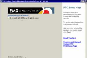 EMX 4.1软件安装步骤视频教程,EMX安装视频教程