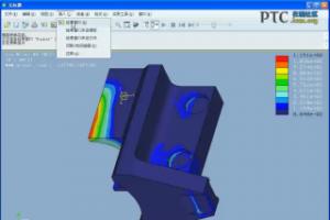 Creo Elements/Pro 5.0 使用切割和封闭曲面 [Pro/ENGINEER 视频教程]