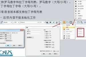 Solid Edge ST5新功能 - 文本框命令增强【视频】