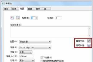 Solid Edge ST5新功能 - 表和零件明细表【视频】