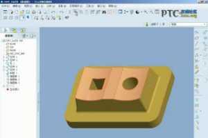 复制特征的三种不同方法 PTC Creo ElementsPro 5.0 [Creo ElementsPro 5.0 视频教程]