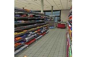 """达索系统推出快速消费品和零售业革新性行业解决方案——""""完美货架"""""""