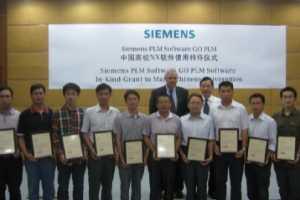 Siemens PLM Software向12所中国高校授予NX软件使用权