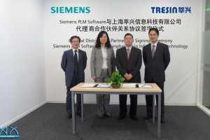 Siemens PLM Software选择萃兴科技为造船行业总代理