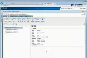 PTC Windchill PDMLink 建立文档结构