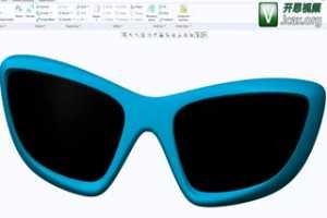 高级自由曲面太阳镜设计 - PTC Creo视频教程