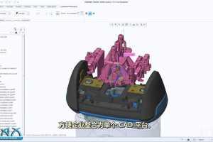 PTC Creo 4.0正式发布,新功能介绍视频汇集,中文字幕版,大家抢先观看!
