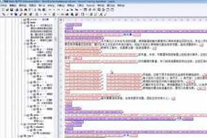PTC Arbortext Styler6.1 格式化列表