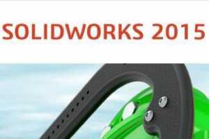 开思网SOLIDWORKS 精华主题贴子集锦推荐(20150123更新)