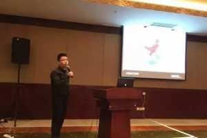 CREAFORM形创中国2015年中代理商销售大会