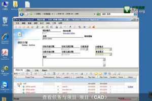系统数据交换——PDM 与PLM之集成