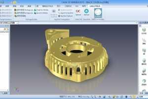 CAXA其最新发布的CAXA 3D新版本中集成PARTcommunity零部件下载平台
