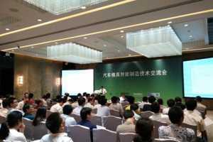 Delcam汽车模具未来制造解决方案亮相上海