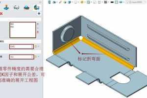 三维CAD实例:中望3D修改外部钣金图纸,高效快捷