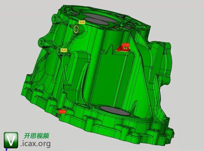 3D measuring data evaluation in GOM Inspect.jpg