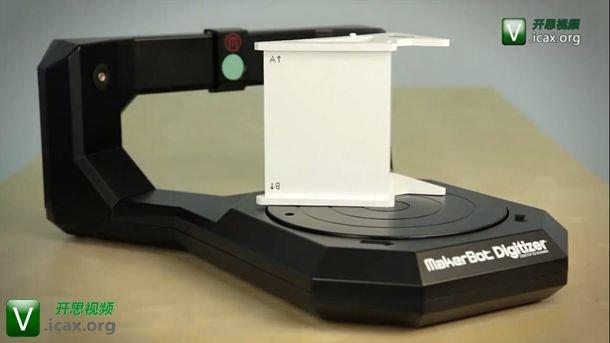 Getting Started with the MakerBot Digitizer Desktop 3D Sca.jpg
