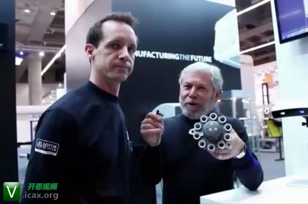 Geomagic Capture Debuts at Euromold 2013.jpg