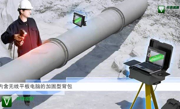 用于输油管完整性评估的 3D 扫描解决方案!.jpg