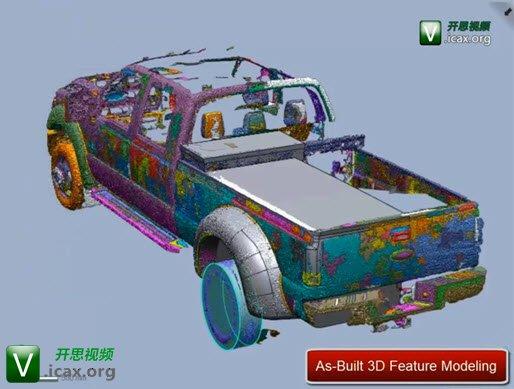 3D Modeling from Long Range Scan Data for Automotive Par 1.jpg