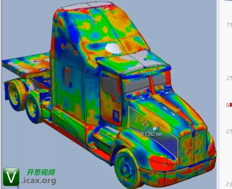 3D Modeling from Long Range Scan Data for Automotive Part 3.jpg