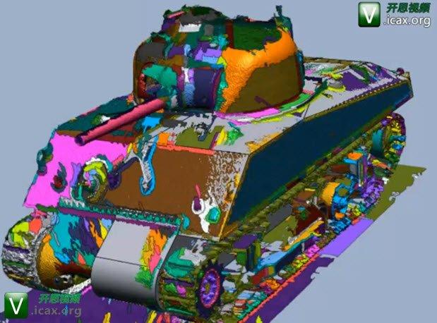3D Modeling from Long Range Scan Data for Defense.jpg