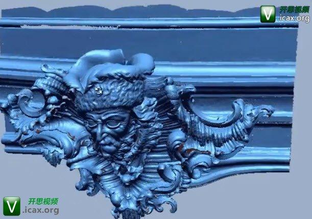 3D Modeling from Long Range Scan Data for Heritage Part 1.jpg