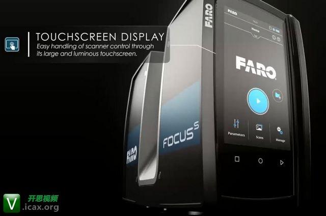 FARO Laser Scanner FocusS and Focus3D.jpg