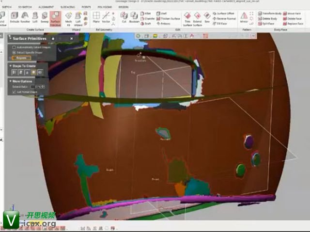 Geomagic Desing X Tutorial Racing Helmet modeling process.jpg
